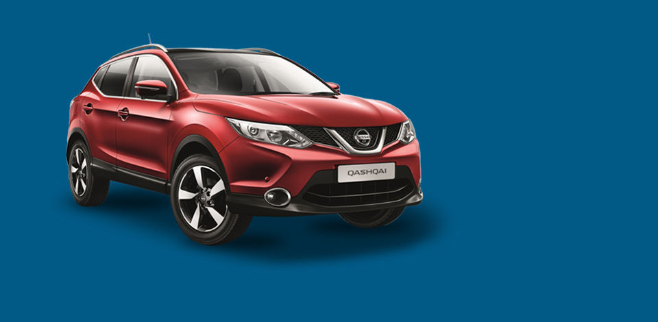 Get an insurance quote for your chance to WIN a Nissan Qashqai!