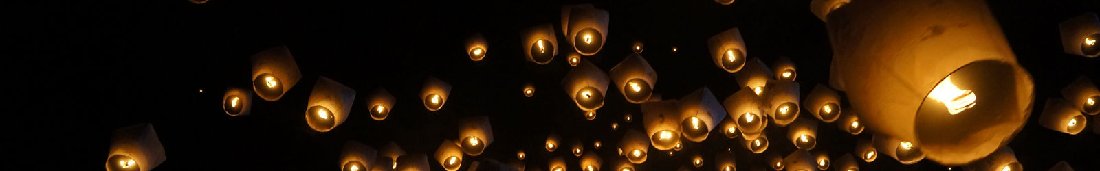National Feast of Lanterns